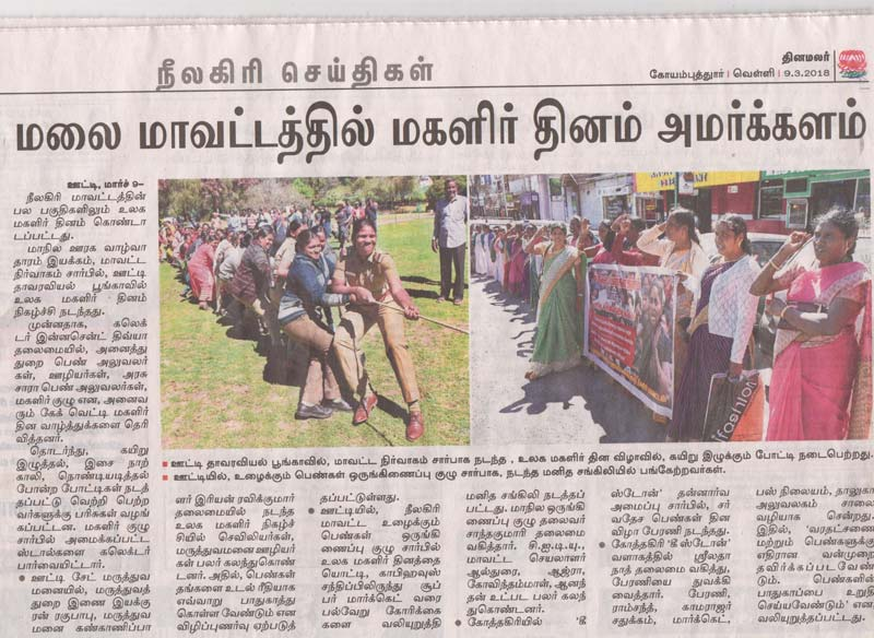 Light & Life Academy -Womens day celebration in  Ooty
